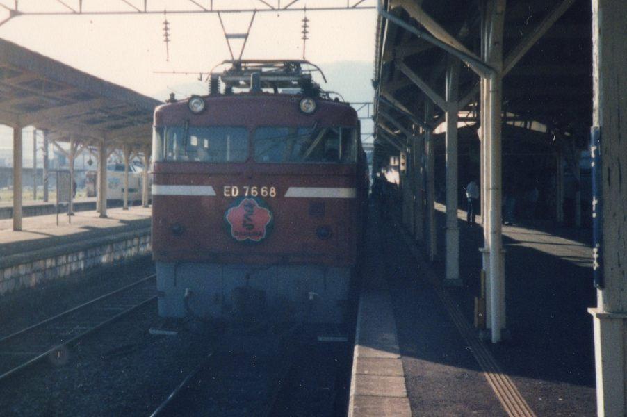 19870329_img_0001.jpg