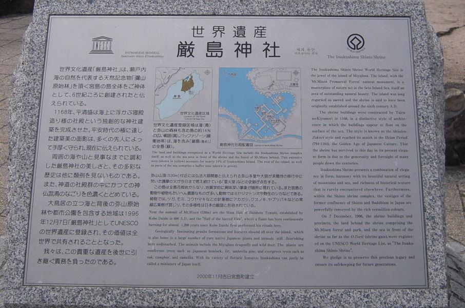 20090807_DSCN0458.jpg