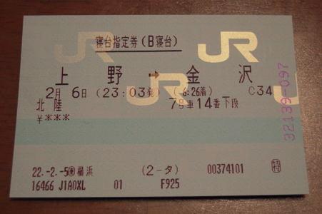 20100206_DSCN0902.jpg