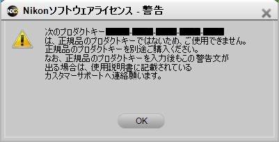 20101031_img0096.jpg