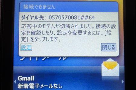 20110220_DSC00745.jpg