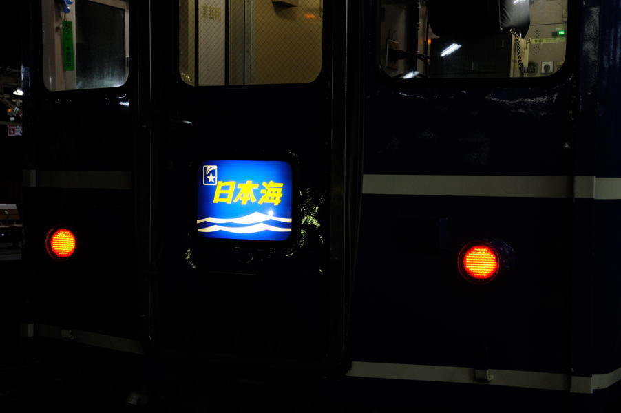 20120109_DSC_4506.jpg