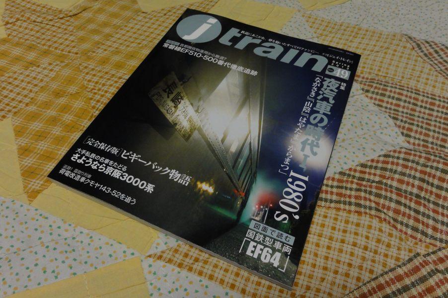 20130225_DSC03270.jpg