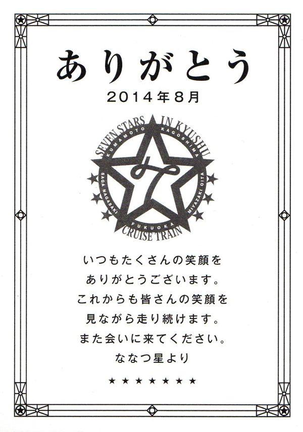 20140816_img_0014.jpg