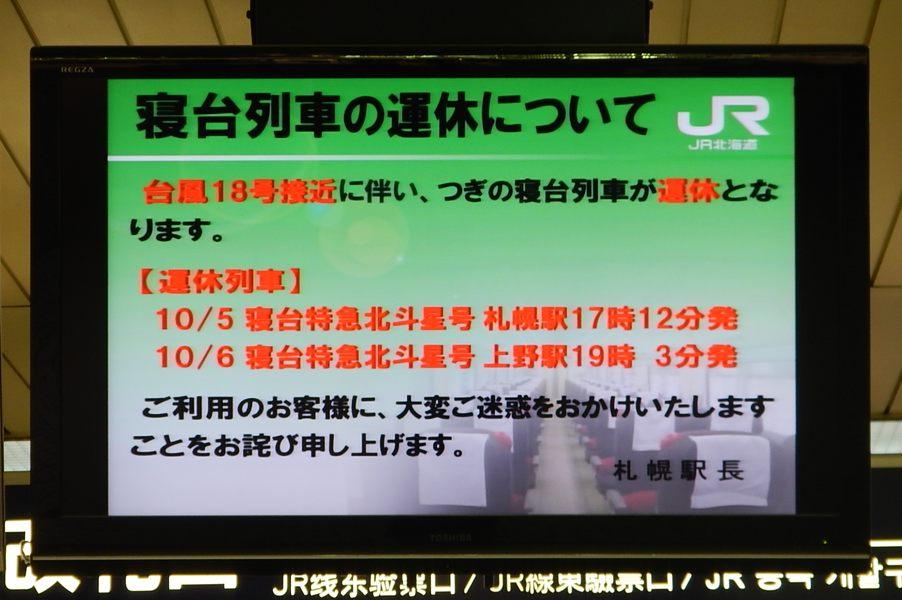 20141005_DSCN1775.jpg