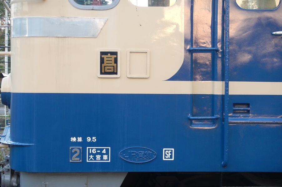 20141028_DSCN1843.jpg