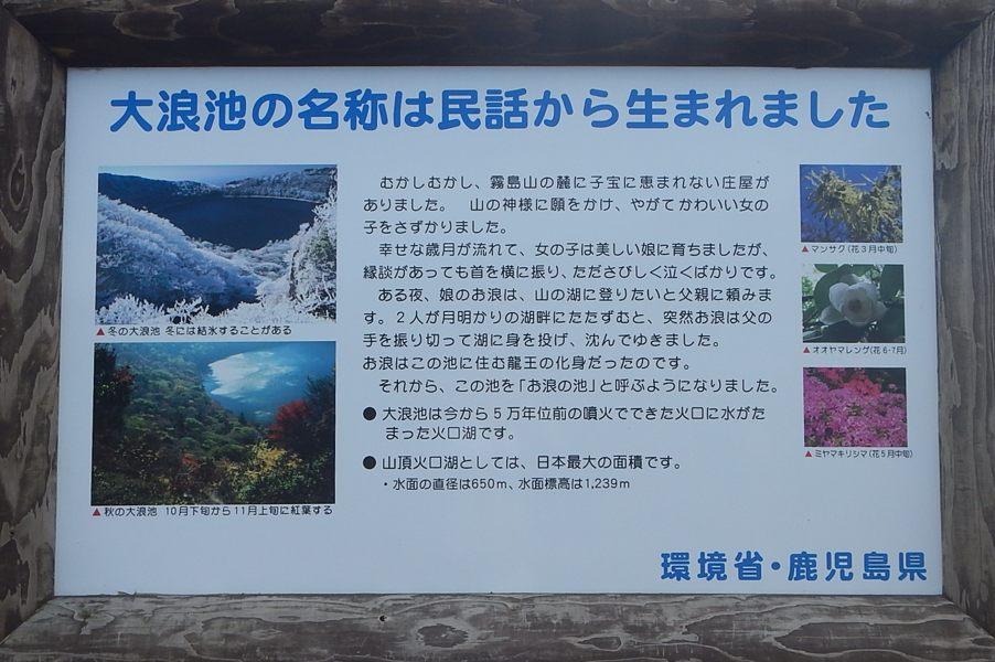 20161018_DSCN3865.jpg