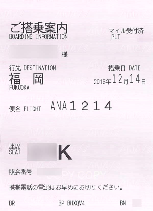 20161214_NH1214.jpg