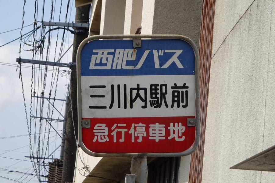 20170416_DSC00172.jpg