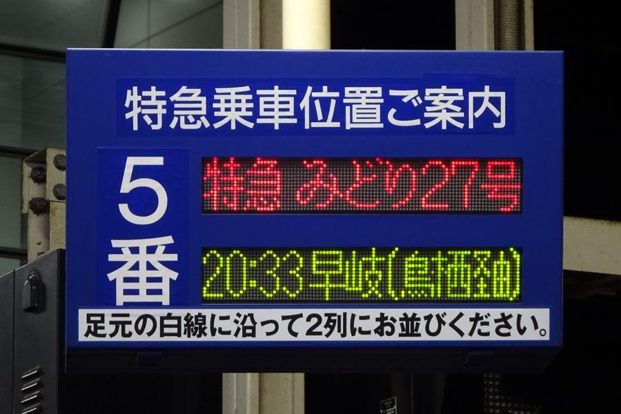 20170706_DSC00966.jpg